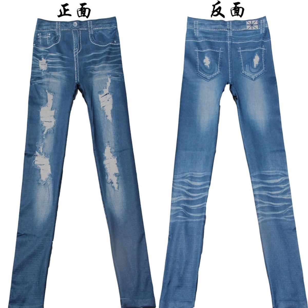 Women Fitness Skinny Stretch Pencil Slim Pants Elastic Hole Jeans Trouser Legging
