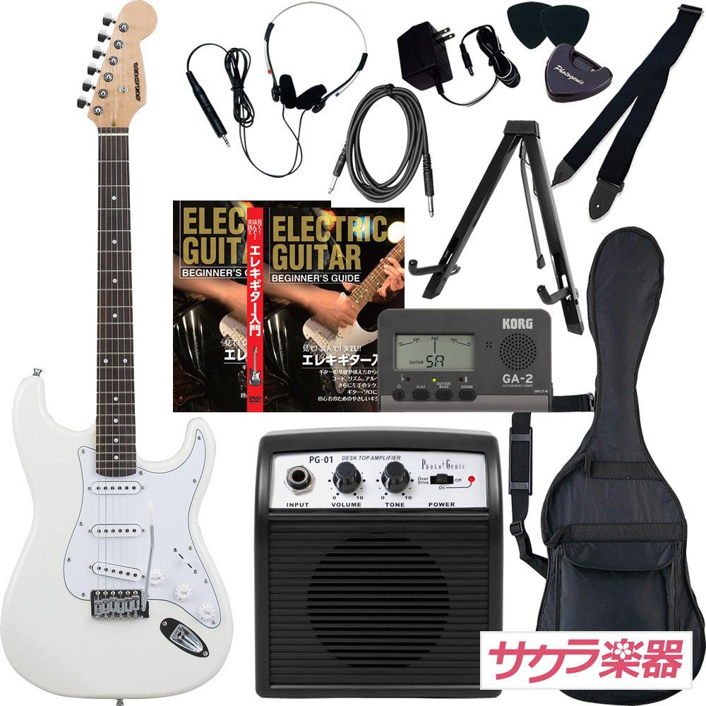 SELDER セルダー エレキギター ストラトキャスタータイプ サクラ楽器オリジナル ST-16/WH リミテッドセットプラス B0069JBQ6S  ホワイト