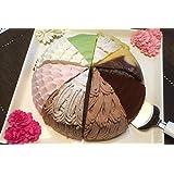 昼15時までのご注文で即日発送 誕生日ケーキ バースデーケーキ 8種ドーム型バラエティケーキ 7号 直径21.0cm (約4~8名) ※キャンドル5本付き※