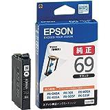 EPSON 純正インクカートリッジ ICBK69 ブラック