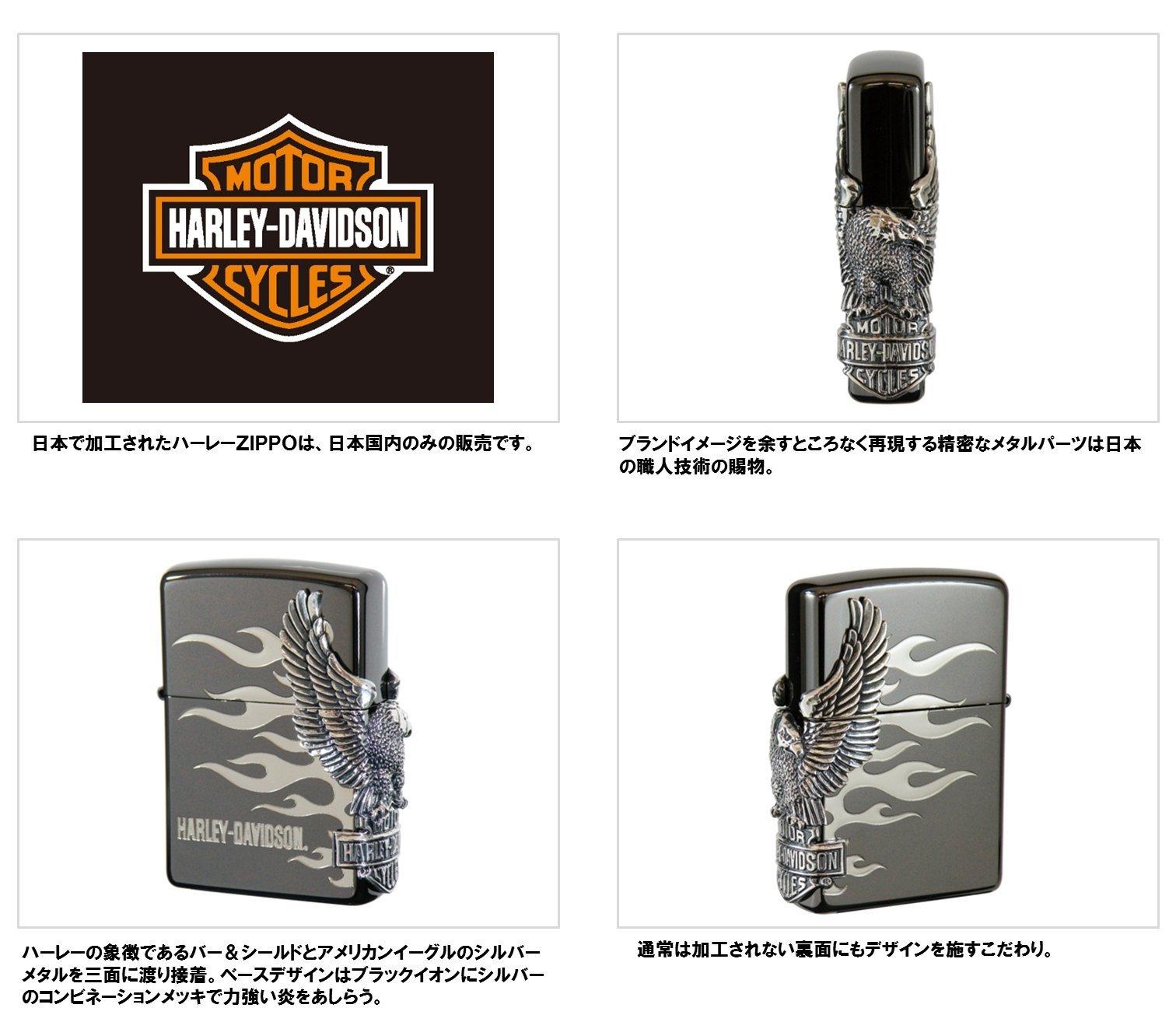 Zippo Harley-davidson Hdp-02 by Zippo (Image #1)