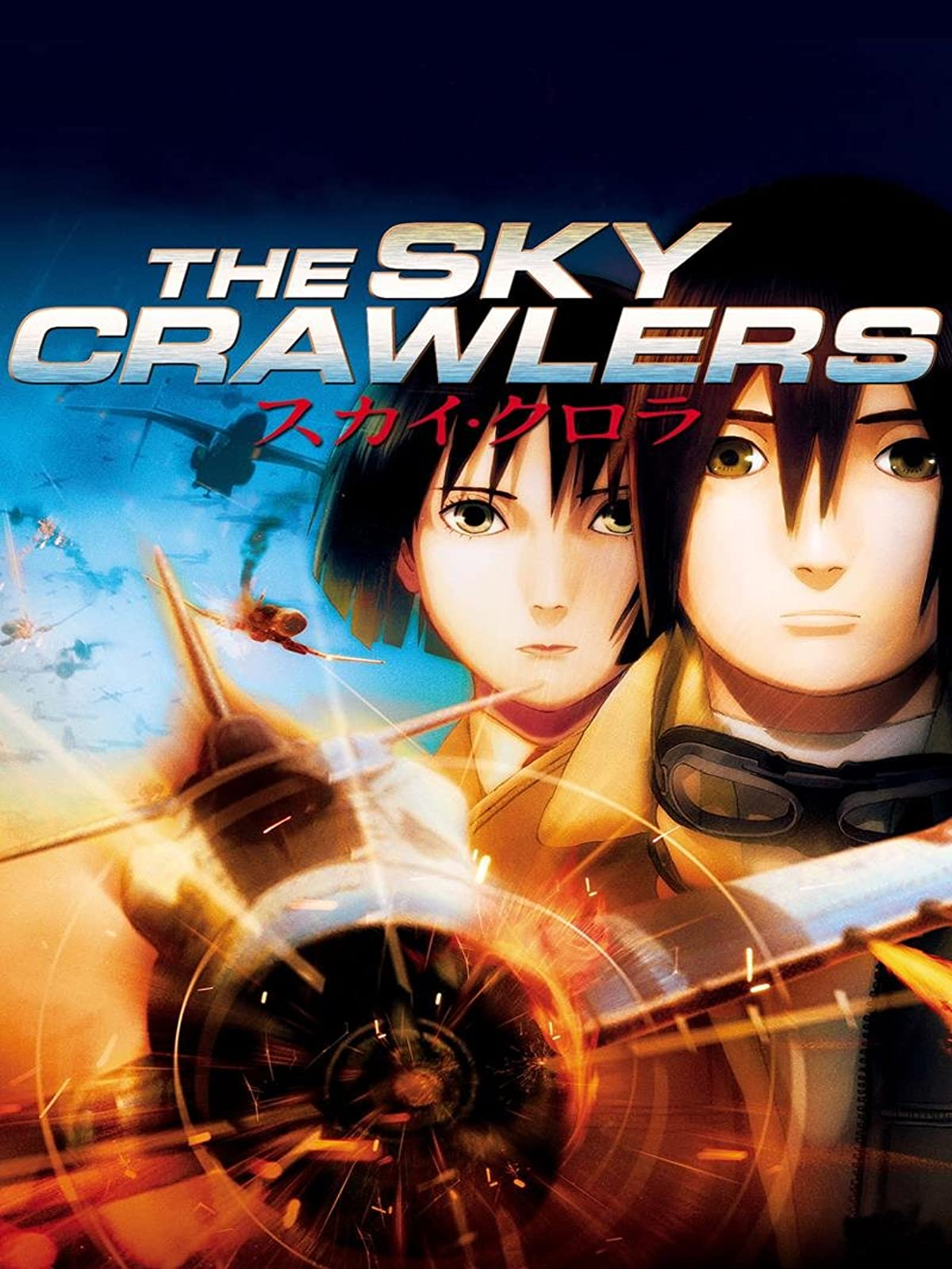Watch Sky Fighters Chevaliers Du Ciel English Subtitled Prime Video