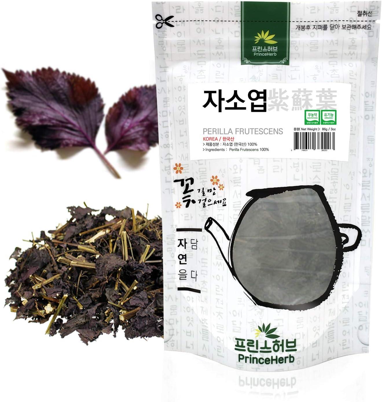 [Medicinal Korean Herb] Perilla Frutescens (Perillae Folium/Zisuye/자소엽) Dried Loose Leaves 3oz (86g)