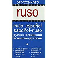 Diccionario ruso. Ruso-español / español-ruso