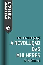A revolução das mulheres: Uma comédia grega