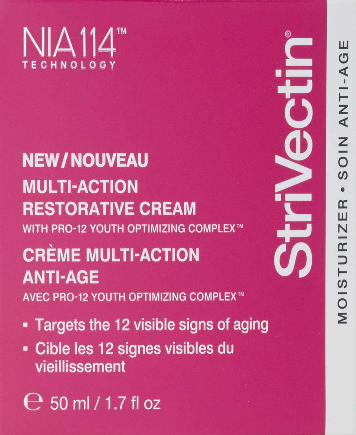 StriVectin Multi-Action Restorative Cream, 1.7 oz.