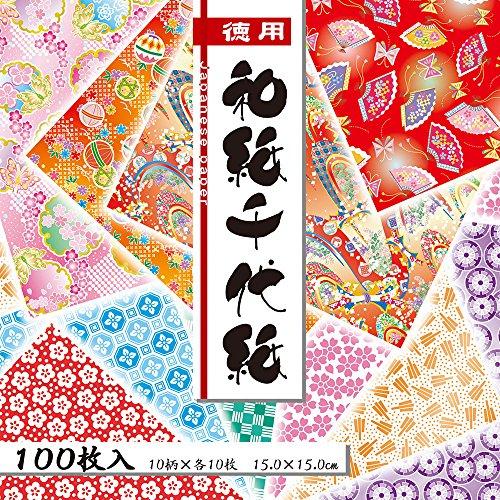 Folding Origami Paper - Origami Japanese Washi Folding Paper (018033)