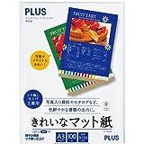 プラス インクジェット用紙 きれいなマット紙 A3判 100枚入 IT-140MP 46-139