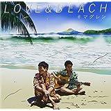 LOVE&BEACH(初回限定盤)(DVD付)