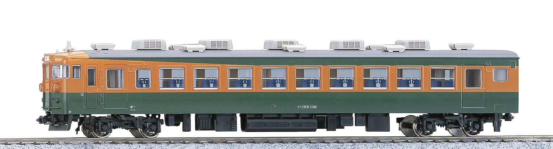 見事な KATO HOゲージ 電車 クハ165 1-413 HOゲージ 鉄道模型 1-413 電車 B0003K65JM, タイラダテムラ:c329a4bd --- a0267596.xsph.ru