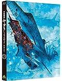 宇宙戦艦ヤマト2202 愛の戦士たち 5 [Blu-ray]
