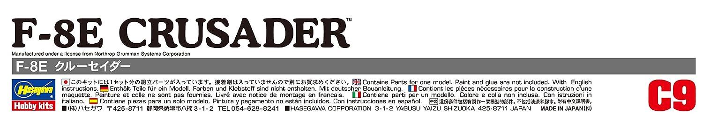 Hasegawa 1:72 - A-6E Intruder 00338 H-C08