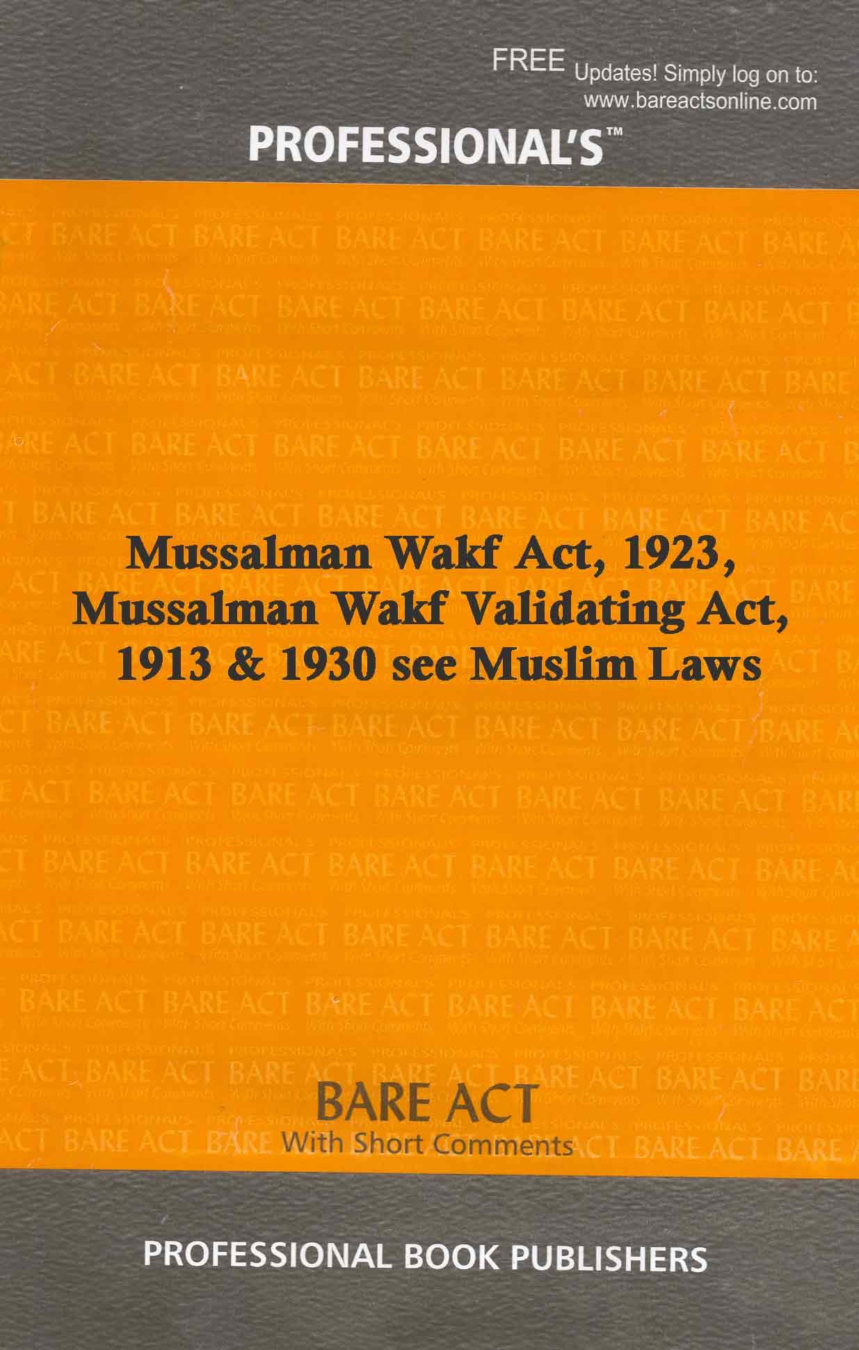 Musalman wakf validating act 1930