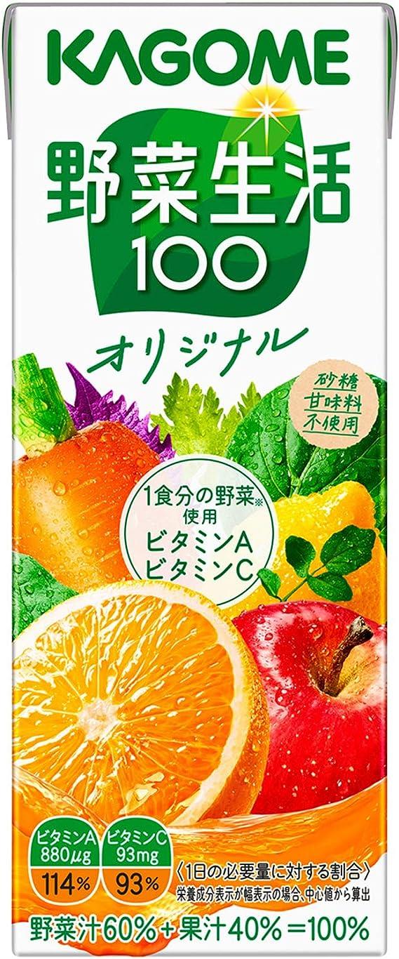 カゴメ 野菜生活100 オリジナル 200ml×24本入×3ケース 72本