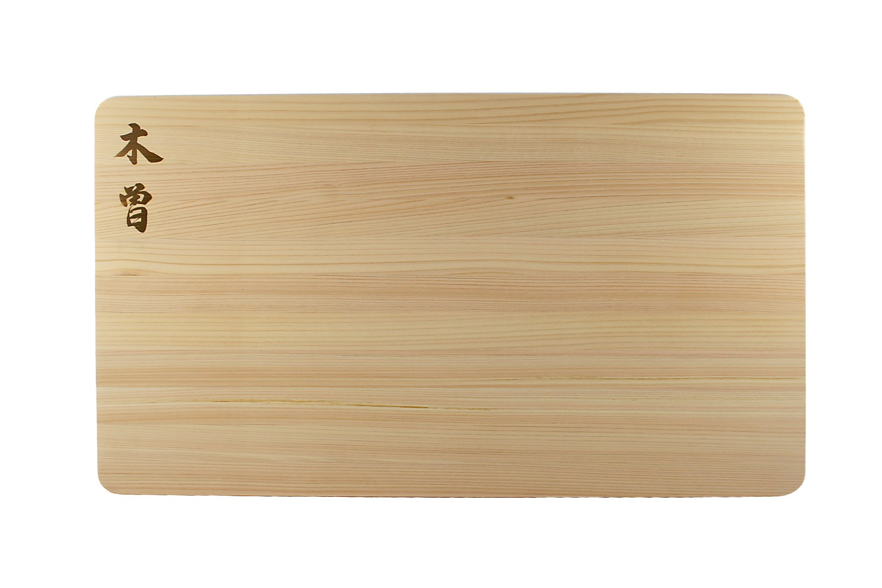Kiso Hinoki Cutting Boards, Made in Japan - Authentic Japanese Cypress (20 x 12 x 1 Inch)