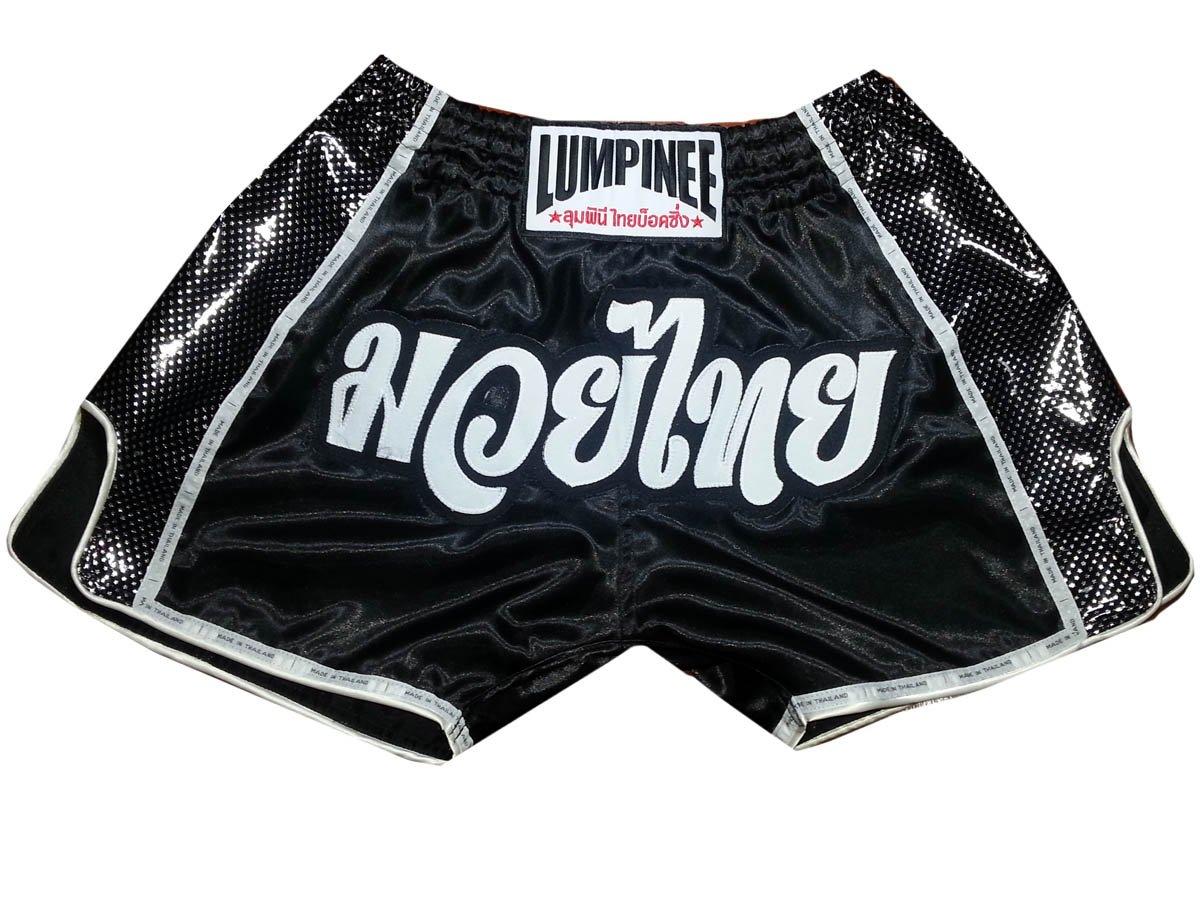 Lumpinee ボクシング ムエタイトランクス : LUMRTO-002 Black Retro B00KIKSOWI  XX-Large