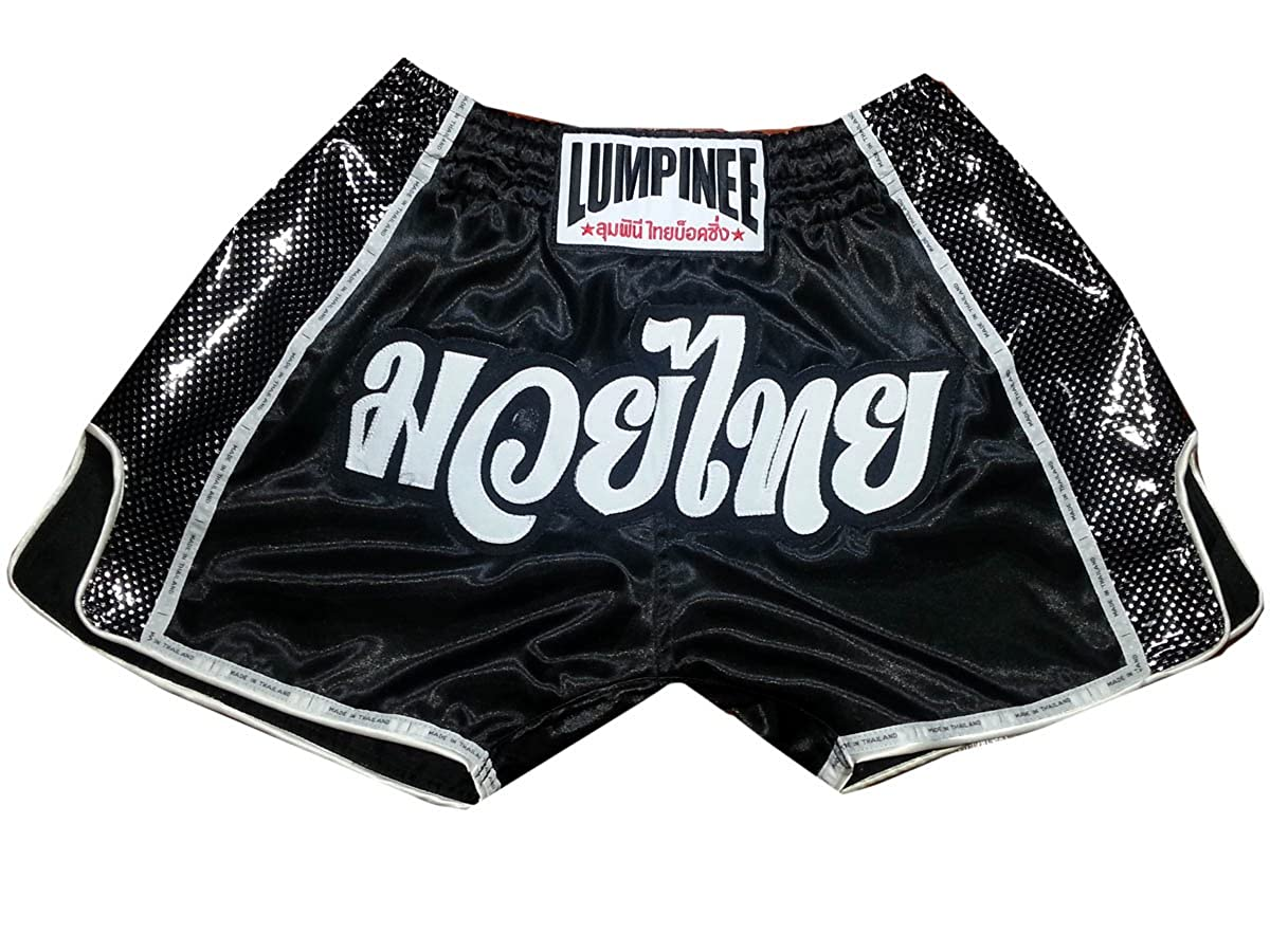 Lumpinee Muay Thai Kick Boxing Shorts : LUMRTO-002 Black Retro