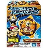 装着回転シリーズ 忍シュリケン02 12個入 BOX(食玩・清涼菓子)