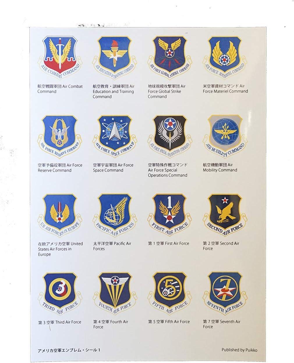 Amazon | シール アメリカ空軍エンブレム1 (耐水ホワイトシール ...