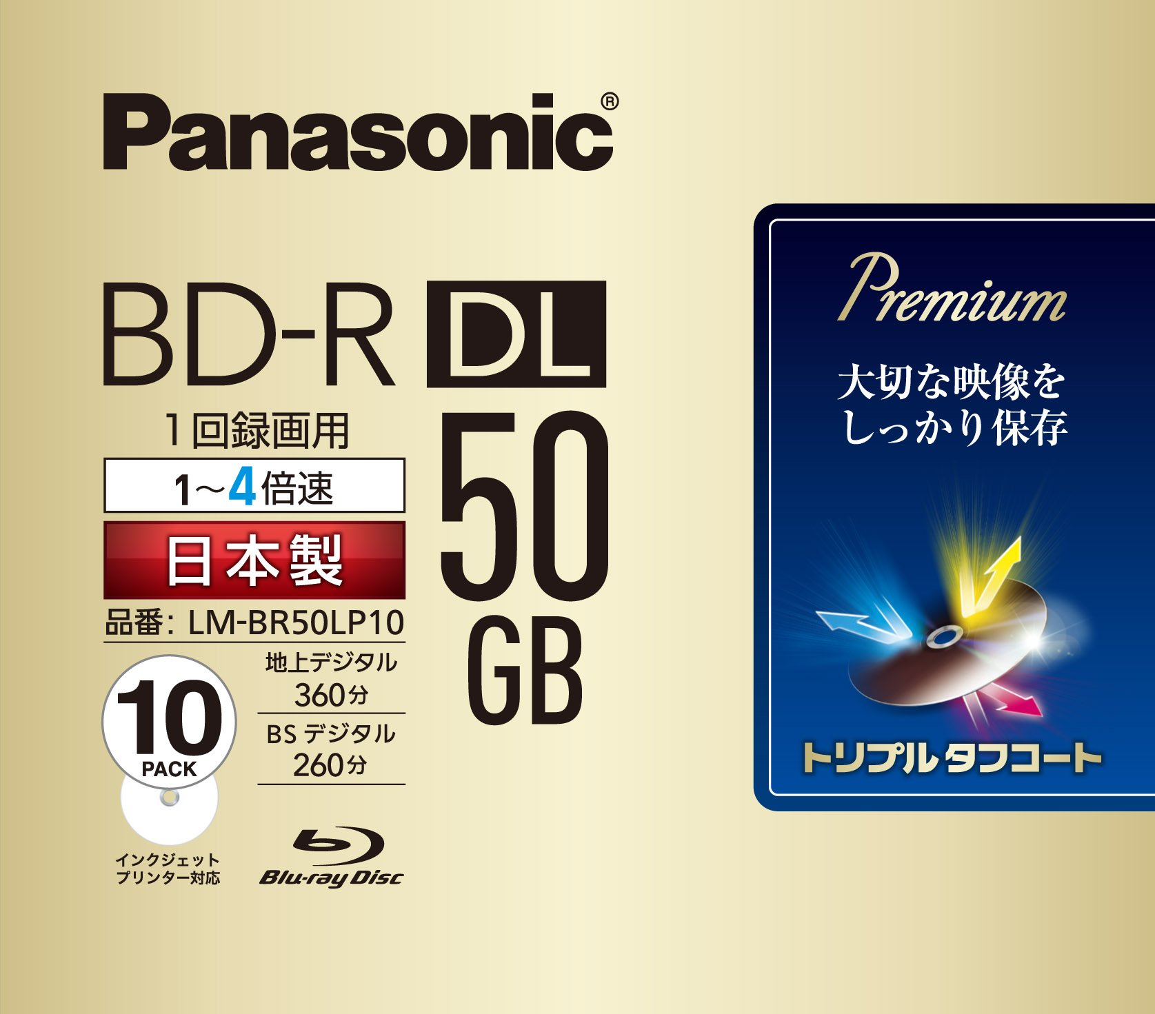 Panasonic Blu-ray BD-R Recordable DL Disk | 50GB 4x Speed | 10 Pack Ink-jet Printable