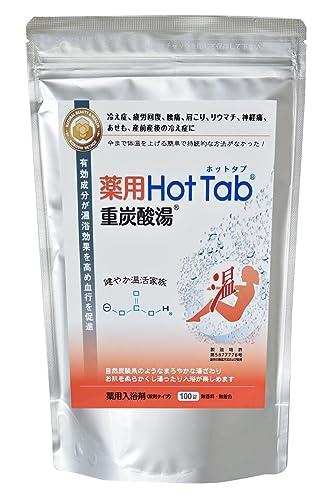 薬用重炭酸タブレット薬用重炭酸湯ホットタブ100錠重曹×クエン酸薬用重炭酸湯HOTTAB