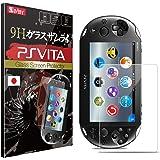 【 PlayStation Vita ガラスフィルム 】 PlayStation Vita フィルム ( 第二世代 / pch-2000 ) 約3倍の強度 (日本製) 硬度9H OVER's ガラスザムライ[割れたら交換 365日]