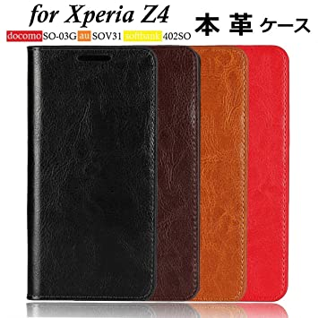 9714b92144 Amazon | DeftD Xperia Z4 SO-03G SOV31 402SO 用 ケース 本革 レザー ...