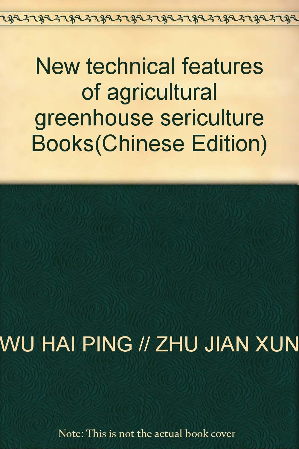 New technical features of agricultural greenhouse sericulture Books(Chinese Edition)