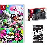 Nintendo Switch 本体 (ニンテンドースイッチ) 【Joy-Con (L)/(R) グレー】&【Amazon.co.jp限定】液晶保護フィルムEX付き(任天堂ライセンス商品) + Splatoon 2 (スプラトゥーン2) - Switch セット