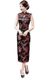5c841a544 Maritchi Women's Long Chinese Wedding Dress Cheongsam Qipao Retro Long  Flower Printing