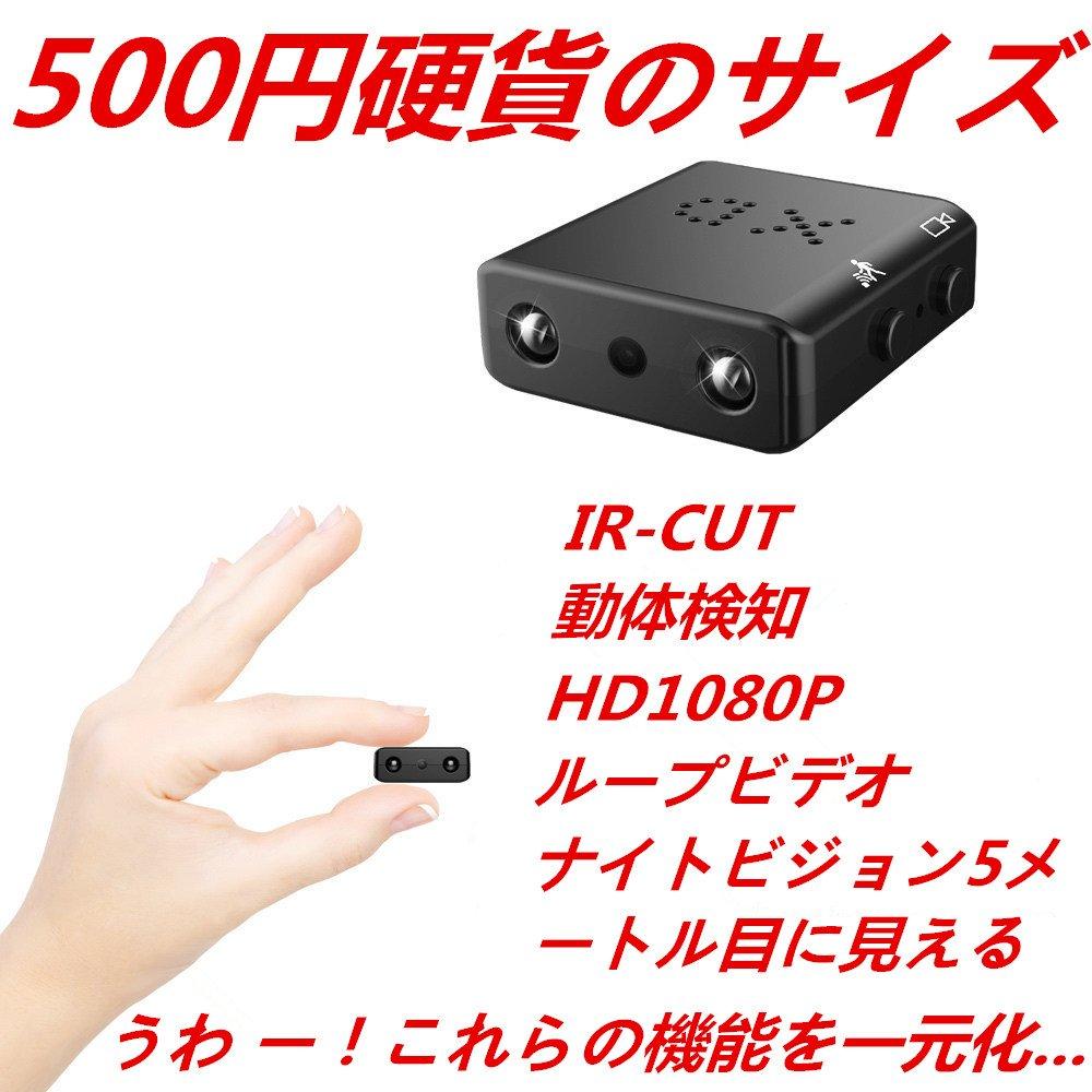 ZTour 超小型隠しカメラ