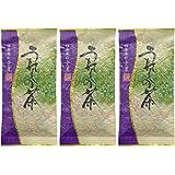 選べるお茶の福袋 嬉野茶 新茶 100g×3個他 (竹)