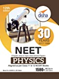30 Years NEET Chapter-wise & Topic-wise Solved Papers Physics (2017 - 1988)