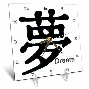 Amazon 3drose Llc Chinese Symbol Dream 6 By 6 Inch Desk Clock