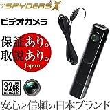 スパイダーズX ペンクリップ型カメラ 小型カメラ スパイカメラ (P-340)