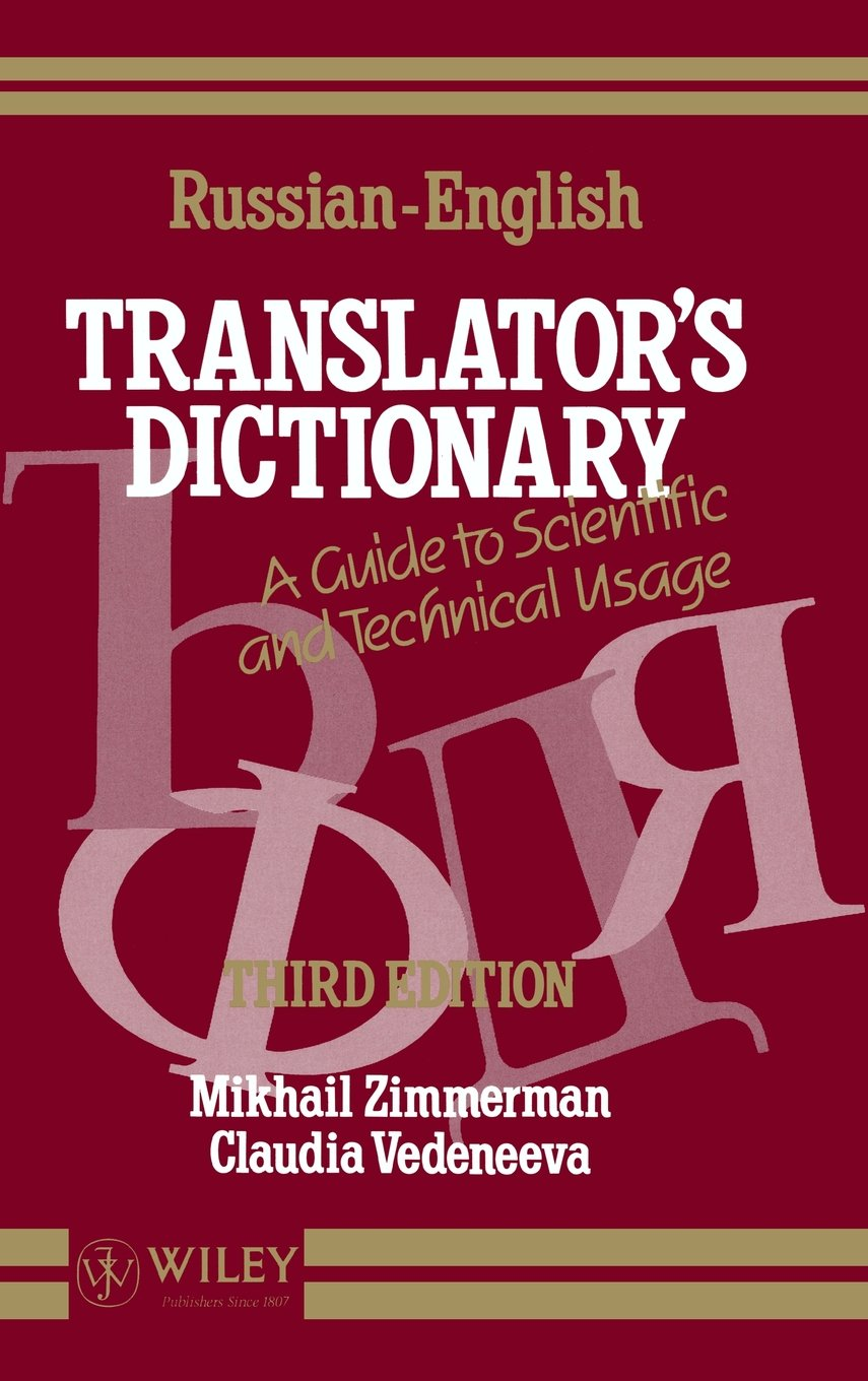 Russian-English Translator's Dictionary: A Guide to Scientific and Technical Usage, 3E by Mikhail Zimmerman Claudia Vedeneeva