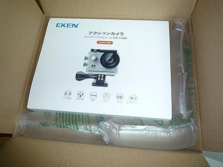 初アクションカメラ、価格を考えれば立派