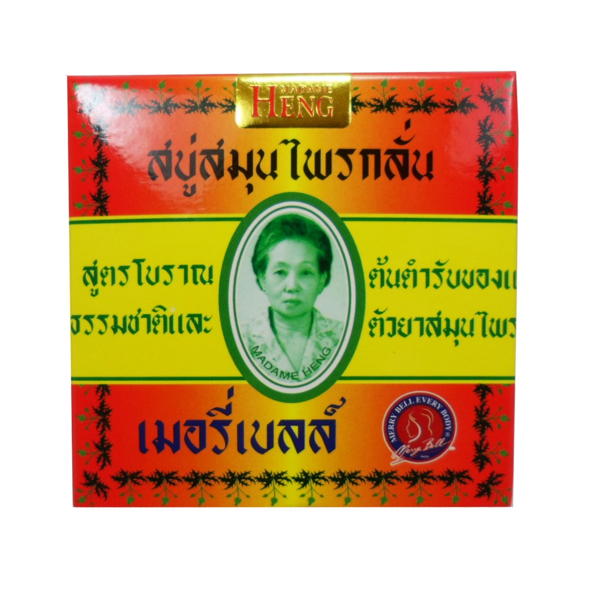 Madam Heng Merry Bell Herbal Soap 160g (5.64 Oz) Natural Original Formula X 4 Boxes