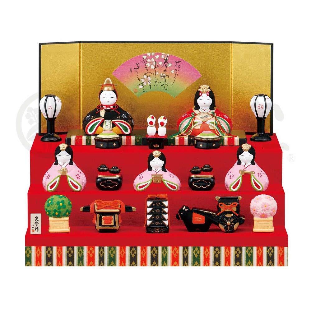 雛人形 錦彩華みやび雛(三段飾り) [高さ 男 6cm x 女 5.5cm] 【陶器錦彩仕上】   B07NRDMX2L