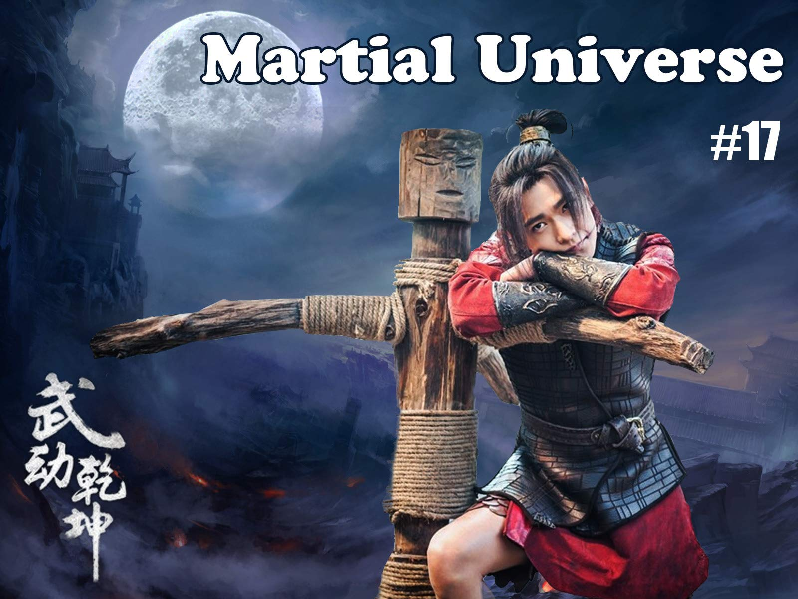 Watch Martial Universe Prime Video