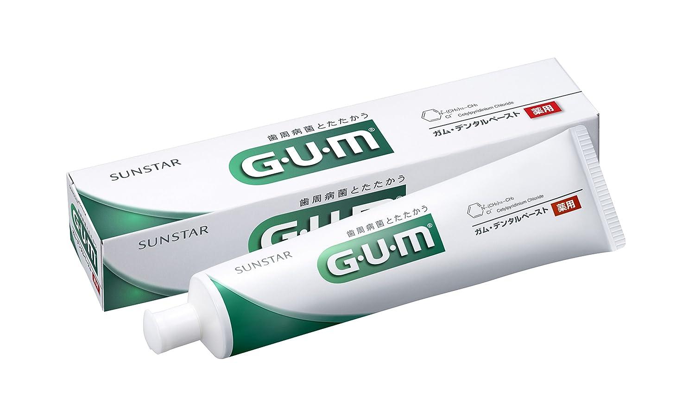 amazon gum ガム デンタルペースト 155g 医薬部外品 gum ガム