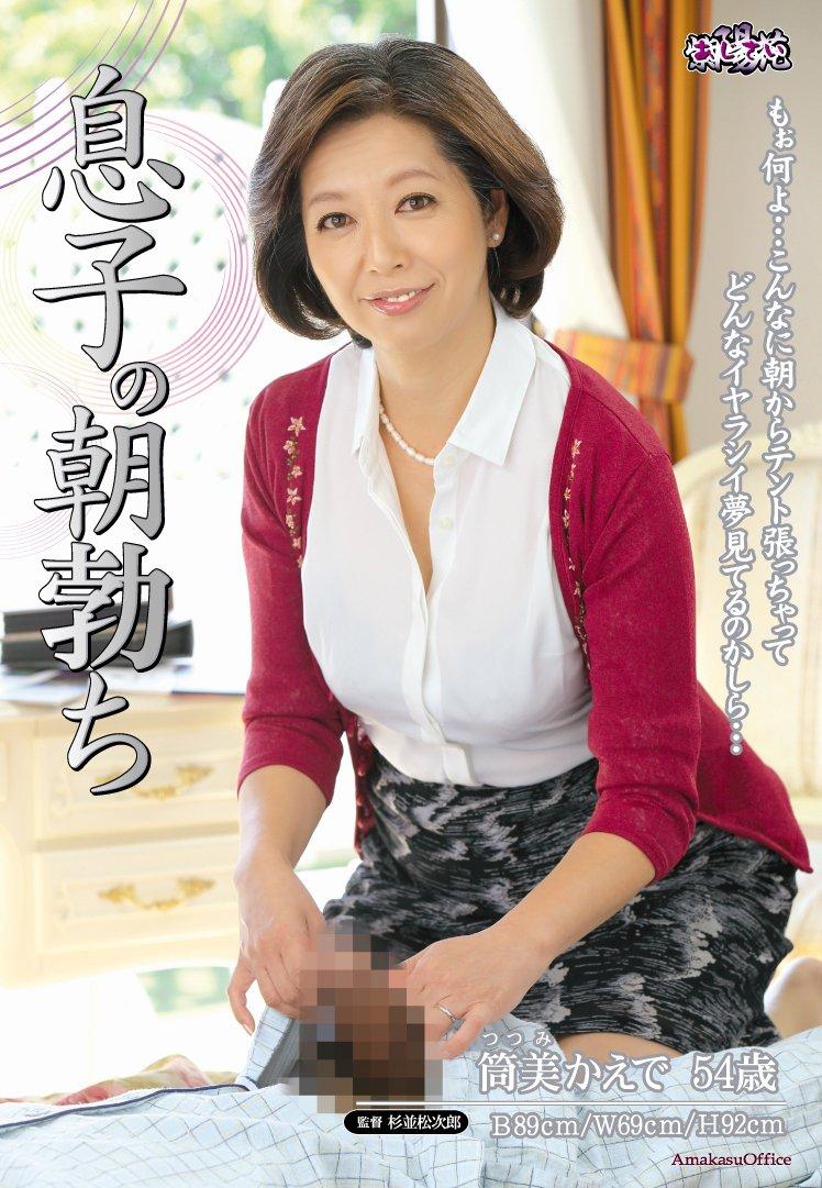 Japanese Mature Women Tube