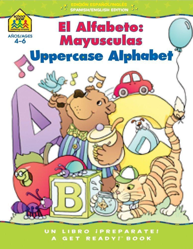 UpperCase Alphabet Bilingual: School Zone Publications ebook
