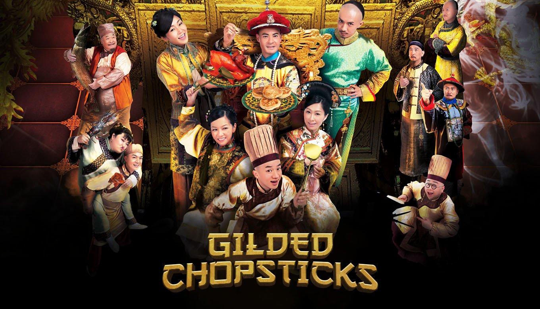 gilded chopsticks tvb watch online