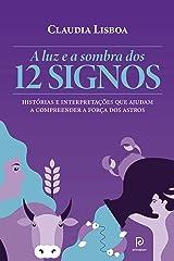 A luz e a sombra dos 12 signos – Histórias e interpretações que ajudam a compreender a força dos astros eBook Kindle