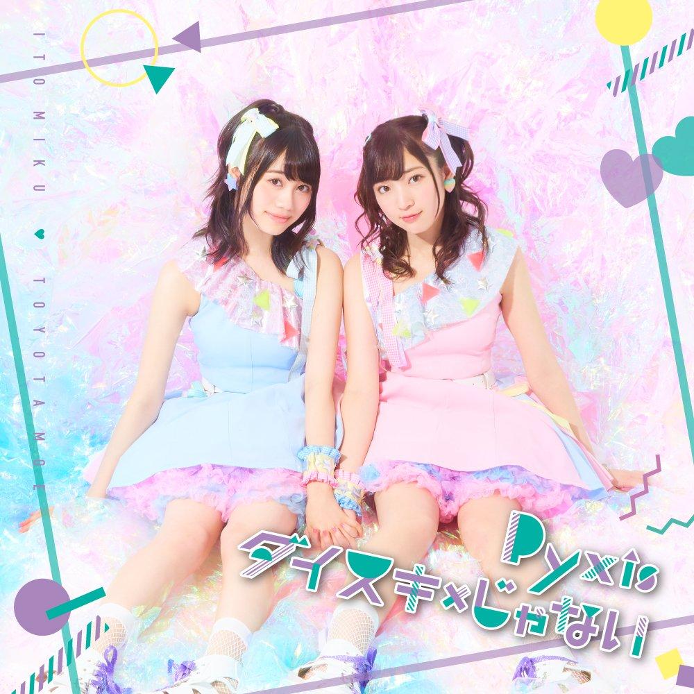 Type B CD+DVD