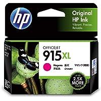Genuine HP 915XL Magenta Ink Cartridge (3YM20AA)