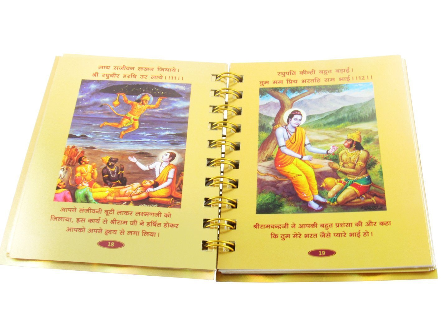 Nobility 24K Gold Plated Hanuman Chalisa Book by Nobility (Image #2)