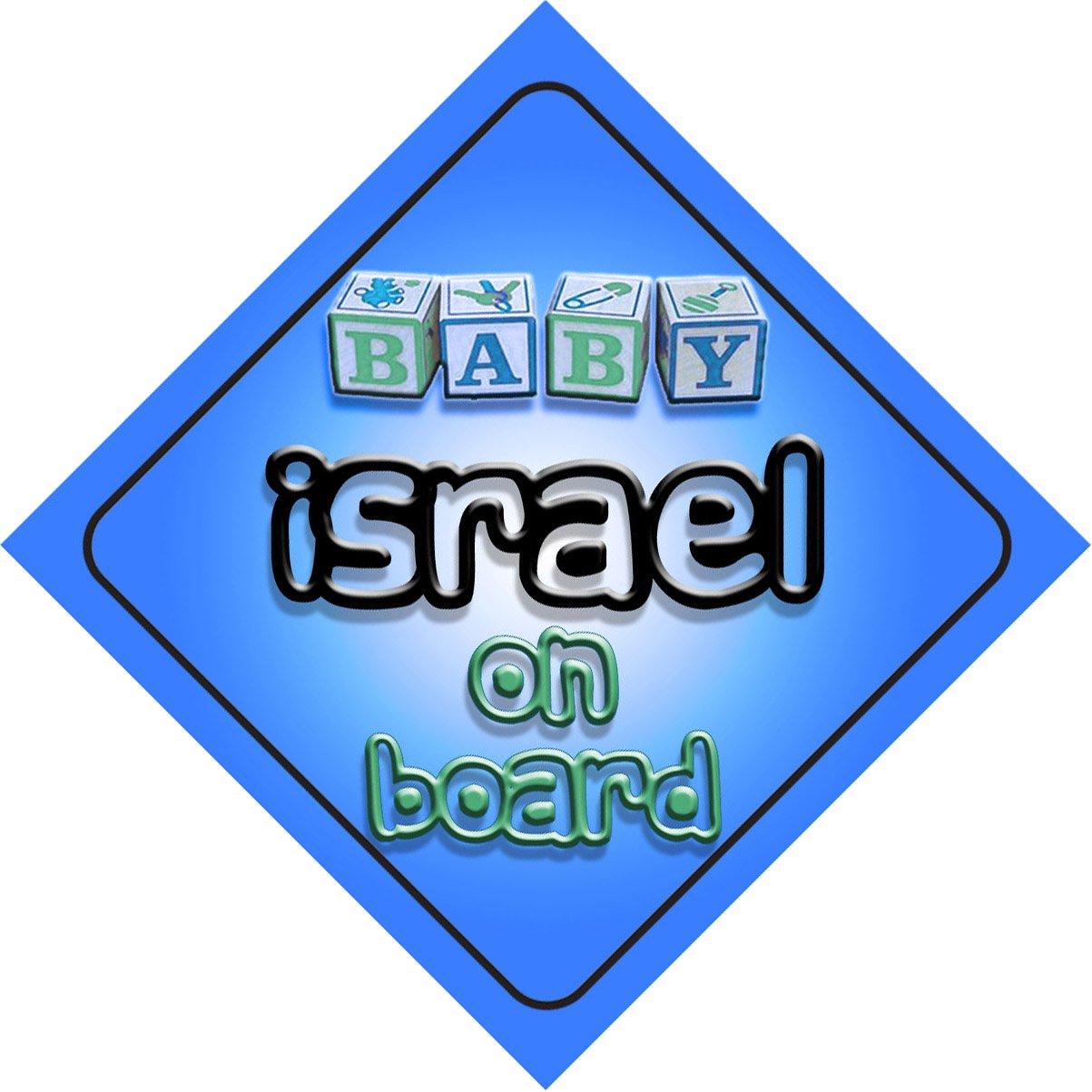 Bébé Garçon Israël on Board fantaisie Panneau de voiture Cadeau/cadeau pour nouveau/enfant nouveau-né