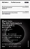 黑洞不是黑的 霍金BBC里斯讲演(继《时间简史》出版30年后霍金最新力作,凝缩霍金毕生对黑洞的洞见)